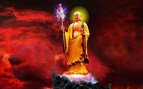 本源法师:地藏王菩萨是主管地狱道的阎罗王吗?