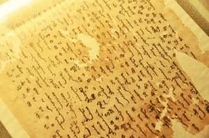 梵语《法华经》及其研究