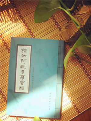 读楞伽经笔记