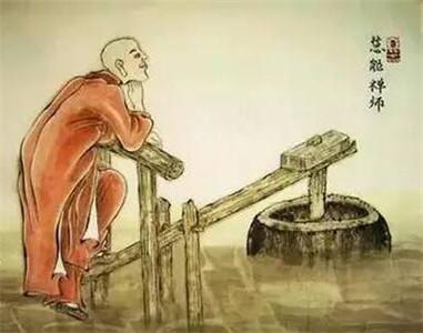 惠能和他的佛教思想