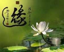 瑜伽师地论第五十九卷(注音)