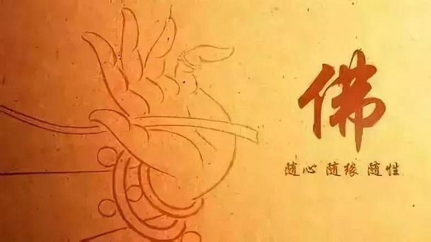白文殊菩萨心咒注音